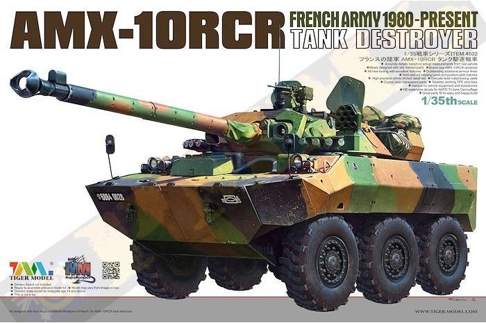 [Tiger model] AMX 10 RCR 1/35 M_439735262_0