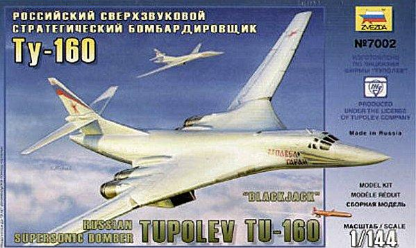 TU-160 Blackjack 1/144 fini 14/12 M_538496986_0